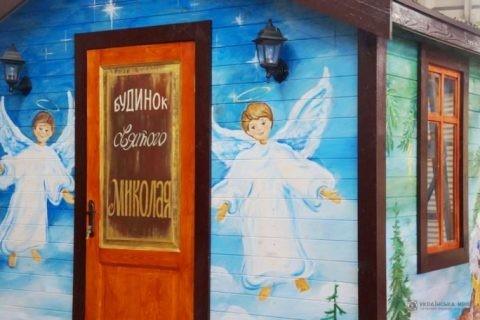Різдвяний торговий будинок фото2