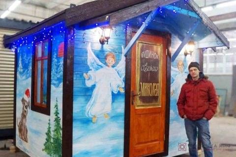 Рождественский торговый домик фото1